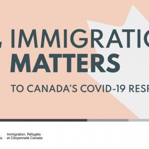 이민부 이민신속처리 위해 62명 신규 채용