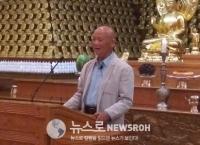 """""""오늘 행복해야 내일이 행복"""" 조일환교수"""