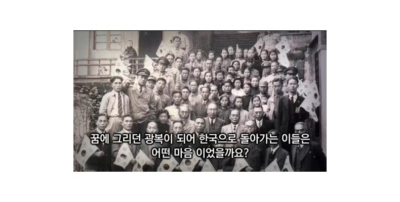 """""""독립운동가 6인의 꿈"""" 박기태 반크단장"""