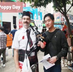[홍콩 속 홍콩] 11월, 그리고 홍콩 여행