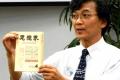 韓검찰에 보내는 장호준목사의 편지
