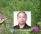 39화 장태완의 비극 멸문지화