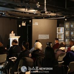 알재단–뉴욕한국문화원 대중 강연 성황 마무리