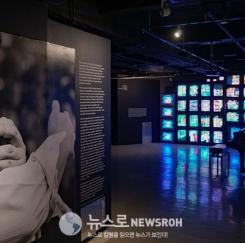 뉴욕한국문화원, 개원 40주년 기념 특별전시