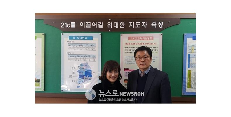 '뉴스프로' 임옥박사 모국중학교 특강