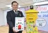 ▶ 태국 국영 우편 회사, 태국 우체통을 '노란색'으로 바꾸기로
