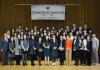 한국토요학교 개교 60주년 기념식