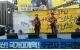 '촛불시민들' 백악관, 유엔에 사드반대 서한