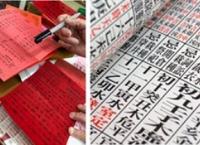 알아두면 쓸 데 있는 홍콩 잡학사전 - 홍콩의 결혼 이야기