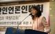 2017 재외한인언론인대회 개막