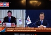 [Alex Kang] KBS 한민족 하나로 몽골 소식 제70탄(2021. 10. 22)