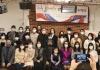 2020 모스크바 한인회,  장학금 수여식 개최