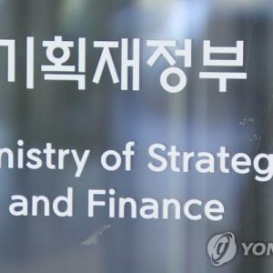 한국, 몽골에 수출되는 366종의 상품에 대한 세금 인하