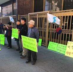 국가 보안법 폐지와 양심수 석방을 요구하는 시위