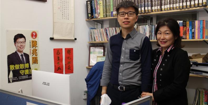 홍콩 의회 의원 – 사틴 지역 '진조양 구의원'