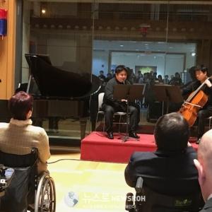 유엔한국대표부 '세계 장애인의 날' 기념행사