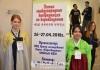 러시아 카잔 한국학 국제학술대회 열린다