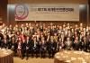 제18회 세계 한인 언론인대회, 고국서 네트워킹... 심포지엄 개최