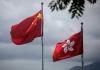 홍콩 경제 성장에 중국 역할 더 중요해져