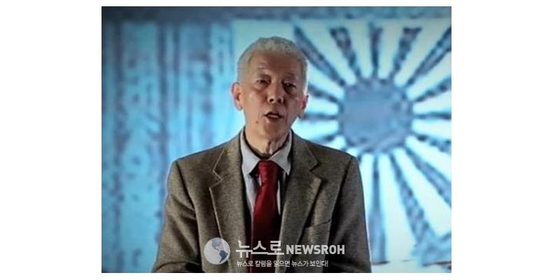 美백영현회장 독도-日전범기 비판광고