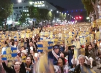제2촛불혁명 참여와 현 시국에 대한 생각