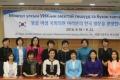 몽골 제7대 국회 현역 여성 국회의원들, 한국 방문해 한몽 의원 외교에 나섰다