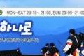 KBS 한민족 하나로 몽골 소식 제42탄(2017. 04. 21)