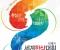제18차 세계한상대회 기업전시회 참가 기업 모집