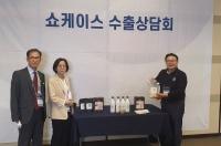 월드옥타 세계대표자대회, 대전시 중소기업 수출 길 열어