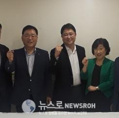 한국언론재단, '뉴스로' 등 뉴욕언론간담회