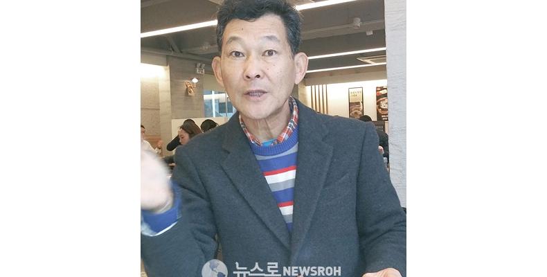 강명구마라토너 새해 3대 대장정