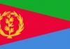 에리트레아 대통령, 에티오피아와 수단 분쟁 중재 나서