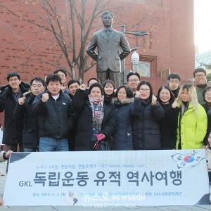 '세계 장애인의 날' 서경덕, 장애인들과 독립운동 유적지 탐방