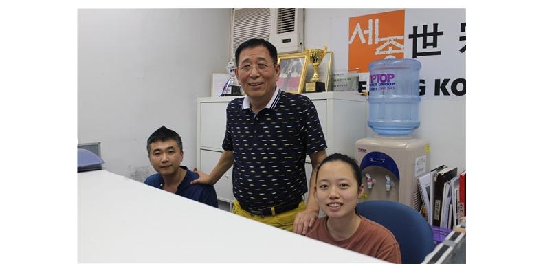 """""""아름다운 한글을 전한다"""" 세종 漢語 어학원 이윤행 원장"""