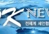 러 상트페테르부르크 총영사관 대학생공모전 개최