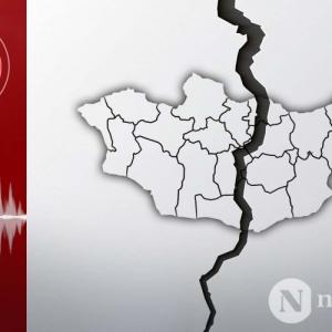 흡스굴 지역에서 1245건의 지진이 발생하여